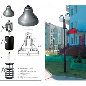 Светильники OPA IP65